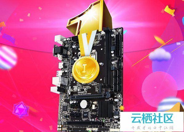 i3-6100/GTX1050Ti均衡游戏电脑配置推荐-i3 6100 gtx1050ti